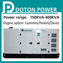 Doton 150kva diesel generator set powered by wellknow brand name engine