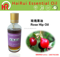 Best price of Organic rose hip seed oil