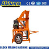 HY1-20 high capacity low cost hydraulic moveable clay brick making machine