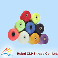 china factory supplier cheap wholesale 100% polyester knitting yarn