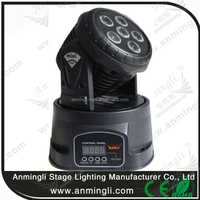 mini laser led moving head stage lighting for laser disco