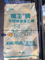 paper-plastic composite bag for king pearl Expandable polystyrene P-SB