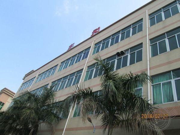 Yovi factory picture(1).JPG