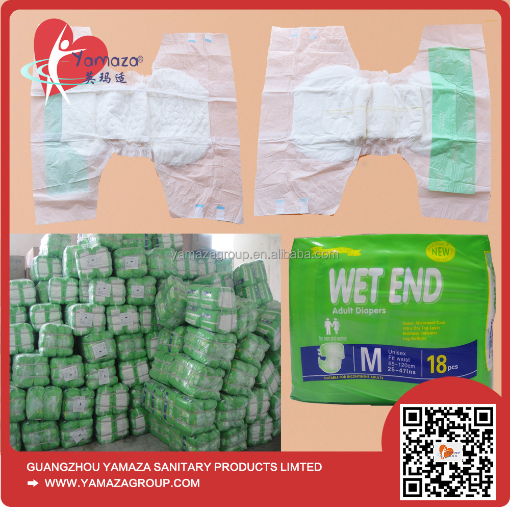 2016 disposable free adult baby diaper sample