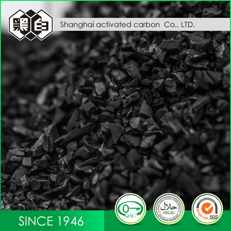 The Lowest Price Coconut Shell Bulk Purchase Charcoal Activated Carbon For Sale