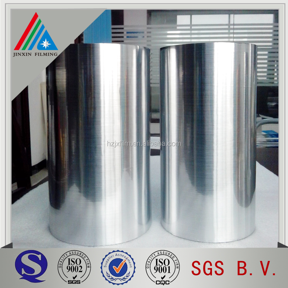 Heat Sealable Metallized BOPP/PET Film