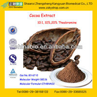 GMP Manufacturer Supply High Quality and Natural Cocoa Bean Extract