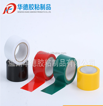 Wire Harness Wrap as well Duct Tape as well Wrap Wire together with 182482545844 also Wire Harness Plant. on wire harness non adhesive tape