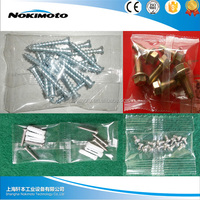 screw/fasteners/nuts packaging machine