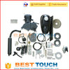 High performance 80cc 2 stroke bicycle engine kit with silver and black engine
