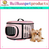 Travel Packing pet bag Safety dog front carrier