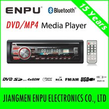 1 Din Car DVD Player With USB Port