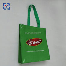 China brand quilt bag plastic packaging bags
