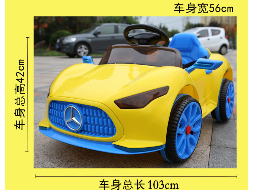 Strong  kids car /electric car kids /electric baby car