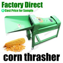 Small Maize Thresher Cheap Maize Thrasher 5TY-31-86