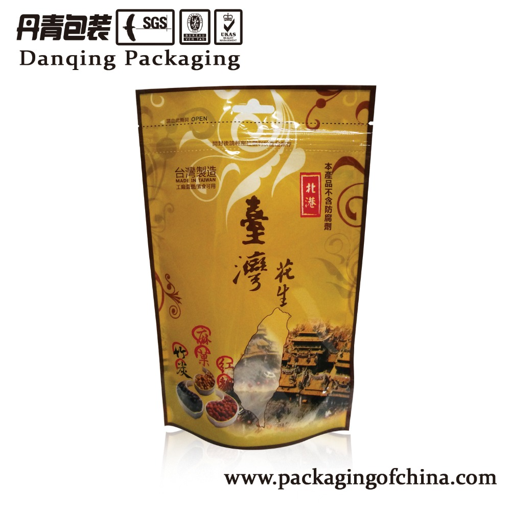Stand Up Pouch With Zipper Peanut Packaging Bag(DQA1693)