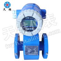 magnetic meter digital water flow totalizer meter