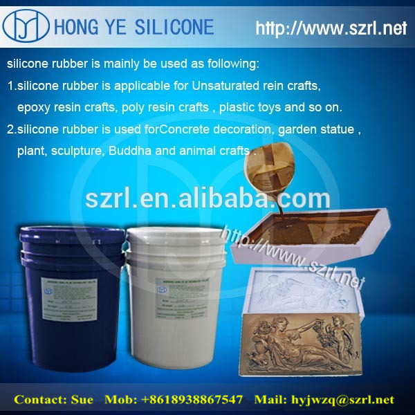 Lower price liquid silicone rubber for artificial stone molds