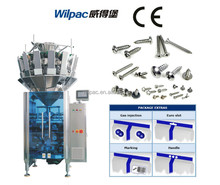 CE standard automatic nut/screw/ handware packing machine from Wilpac