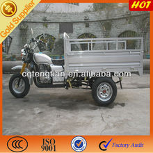 200cc three wheel trike