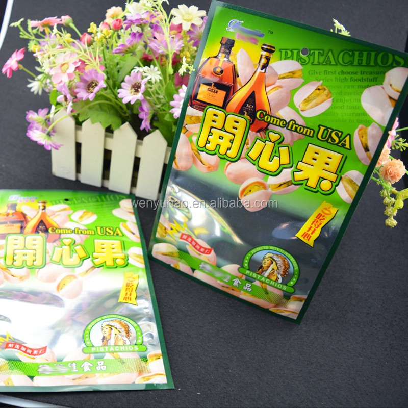 Chinese professional vacuum High qualtiy pistachio nut food packing manufacturer food packing stand up pouch bag