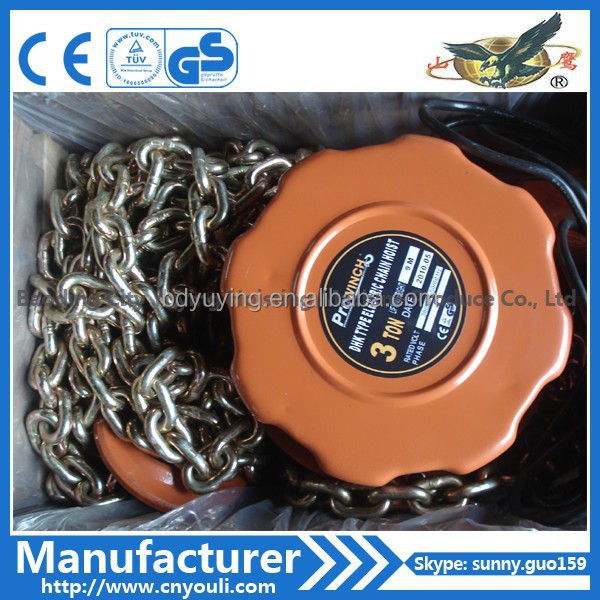 electric winch hoist DHK type 5 ton chain block