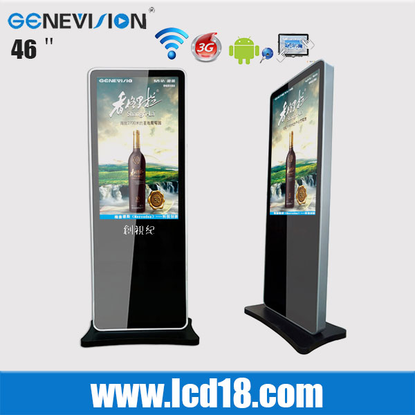 "Cheap floor standing 46"" 47"" inch iphone design full hd advertising board for shops (MAD-470C)"