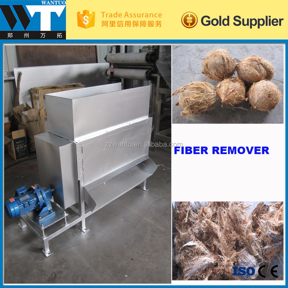 High efficiency Old coconut fiber remover with electric motor