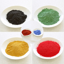 China manufacturer waterproof roof coating primer powder