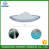 /product-gs/best-prices-pac-poly-aluminium-chloride-pac-polyaluminium-chloride-msds-of-apc-60392745355.html