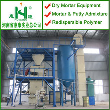 Top technology automatic production line for cement,dry mortar
