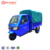 Lifan Motorcycle Engines Used Howo Tractor Truck Reverse Trike Electric, Electric Tricycle Conversion Kit
