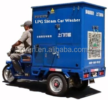Mobile Steam Car Washer by Motor Tricyle
