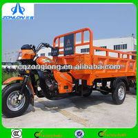 low cost gasoline cargo motorcycles