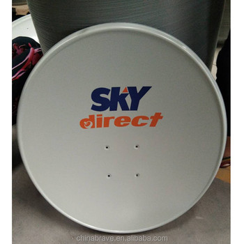 Outdoor 1.5m Satellite Dish Antenna parabole 120cm with CE&ROHS certificarte and OEM&ODM supported