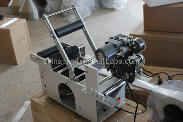 shipping label machine