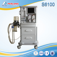 medical equipment mobile multiple anesthesia machine parts (S6100)