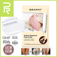 Exfoliating Foot Beauty Product Skin Care