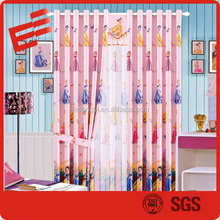 single window line curtain