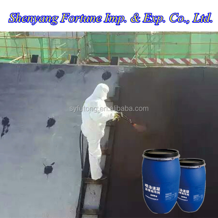 Seal bitumen main material and construction usage bitumen joint sealant