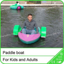 cheap plastic hand cranking boat/handle boat/paddle boat for kids and adult on water pool games