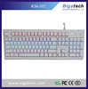 7 Multi-color Illuminated LED Backlit USB Wired Professional Multimedia Gaming Keyboard for PC