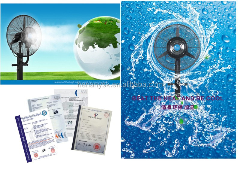 Cool Temperature Humidification Muti-Functions Outdoor With Water Tank Wall Hanging Spray Fan