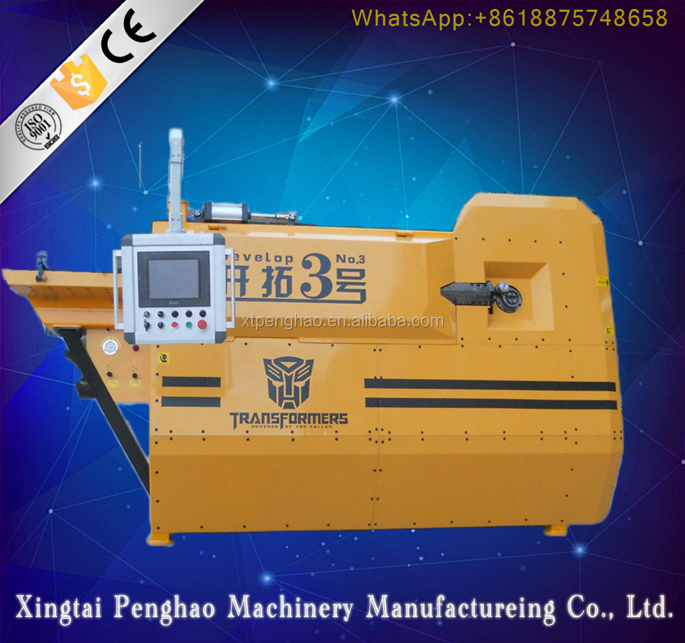 More function more bending shape cnc automatic steel bar rebar bending machine with name Develope NO.3