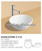 Counter top porcelain mini bowl basin sink (Russell 8184B)
