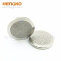sintered porous SS 316L alcohol filter disc