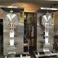 Water capsule filling machine for sale