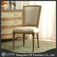 Fabric Square Back Rest Natural Wood Color Dining Chair