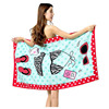 ZOGIFT Custom Beach Towel Printing Customize