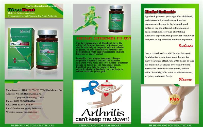 Best Anti Arthritis Softgel Capsules Joint Health